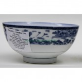 CERAMIC BOWL For Rice 11,5 cm